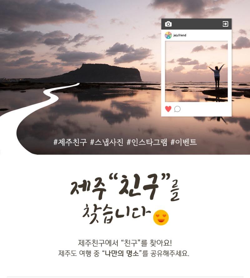 사진 이벤트_1★.jpg