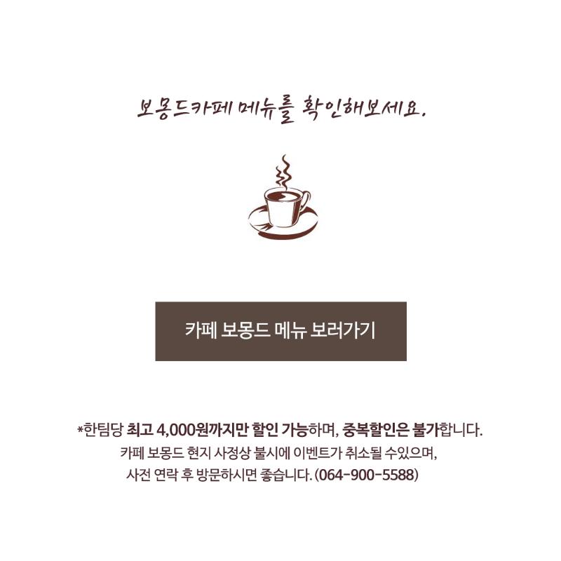 커피-이벤트---인스타용_03.png