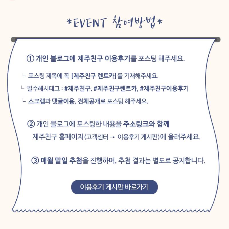 후기-이벤트_02.png